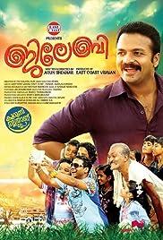 movieswood malayalam movies 2015 download