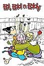 Ed, Edd n Eddy (1999) Poster