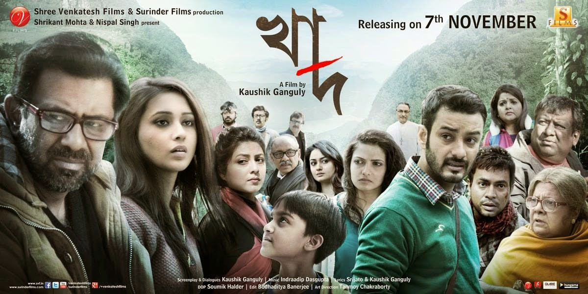 Khaad 2020 Bengali Movie 720p BluRay 1GB MKV