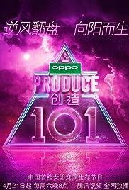 Produce 101 China (TV Series 2018) - IMDb