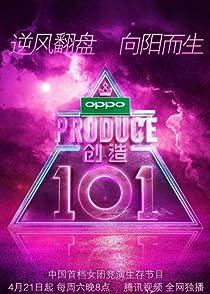 Produce 101 China 2018