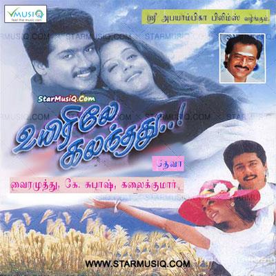 hindi movie songs download starmusiq