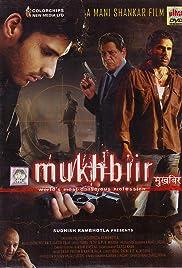 Mukhbiir(2008) Poster - Movie Forum, Cast, Reviews