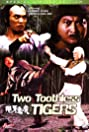 Two Toothless Tigers (1980) Poster