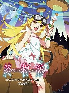 Latest english movie to watch online Shinobu Mail, Part Six [720x576]