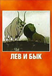 Lev i byk Poster