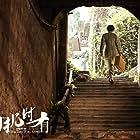 Ming yue ji shi you (2017)
