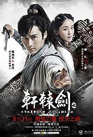 Xuan Yuan Sword - Rift of the Sky Poster