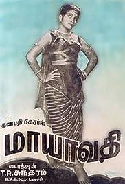 Mayavathi Poster