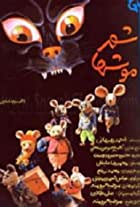 City of Mice