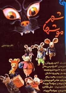 Unlimited movie downloads Shahr-e mooshha Iran [720x594]