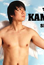 Kam Kim Show