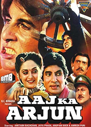 Amitabh Bachchan Aaj Ka Arjun Movie