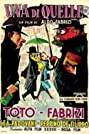 One of Those (1953) Poster