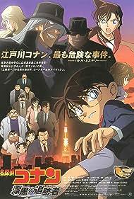 Meitantei Conan: Shikkoku no chaser (2009)