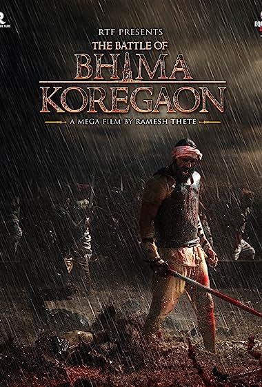 The Battle of Bhima Koregaon (2021)