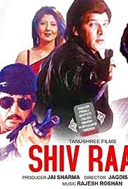 Download Shiv Ram (1991) Movie