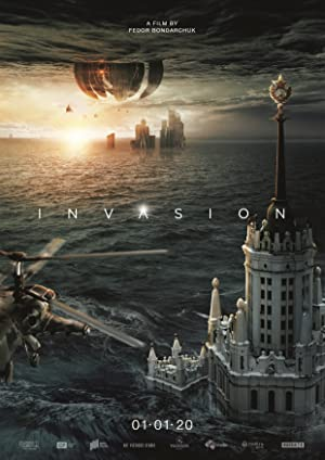 Attraction 2 Invasion มหาวิบัติเอเลี่ยนถล่มโลก 2