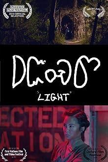 Light (III) (2016)