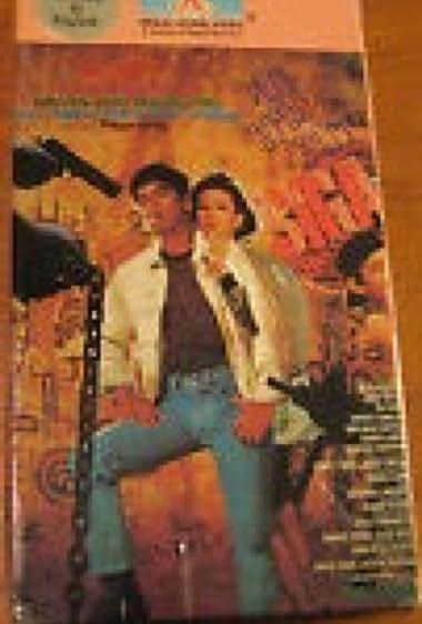 Watch Ang Kuya Kong Siga (1993)
