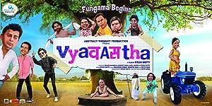 Vyavastha movie, song and  lyrics
