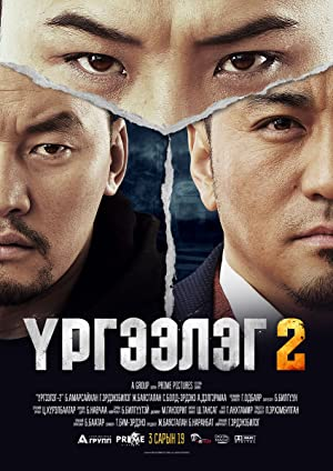 Download Trapped Abroad 2 Full Movie