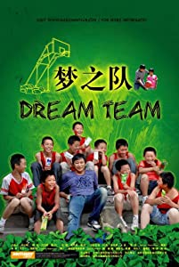 Best website to download hd movie torrents Meng zhi dui by none [480i]
