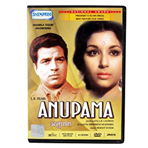 D.N. Mukherjee (screenplay) Anupama Movie