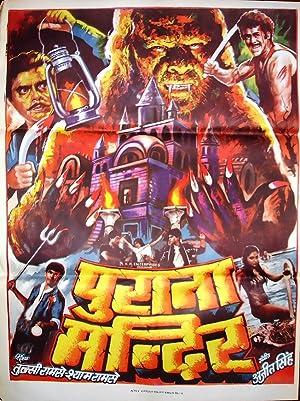 Horror Purana Mandir Movie