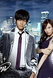 Kaitô Royale Poster