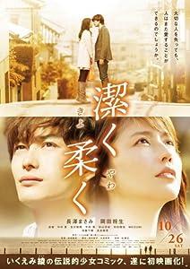 Best free hd movie downloads Kiyoku yawaku [UltraHD]
