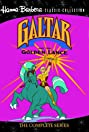 Galtar and the Golden Lance (1985) Poster