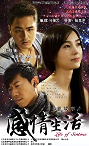 Direct movie downloads for ipad Ganqing shenghuo by [WEB-DL]