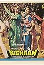 Nishaan (1983) Poster