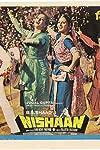 Nishaan (1983)