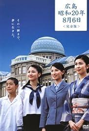Hiroshima Shouwa 20-nen 8-gatsu 6-ka