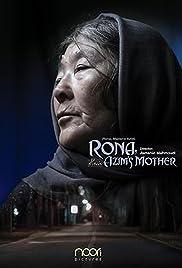 Azim'in Annesi Rona  izle