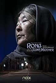 Rona, Azim's Mother