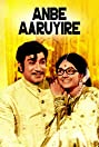 Anbe Aruyere (1975) Poster