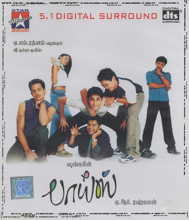 Boys (2003) HD Tamil Full Movie Watch Online Free
