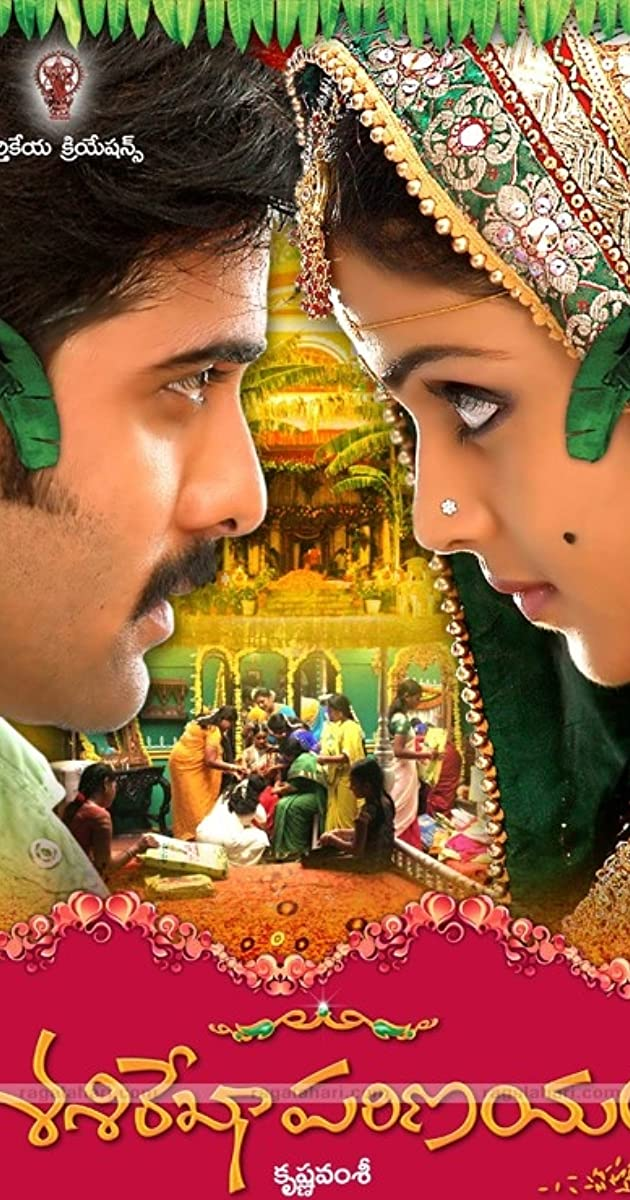 Sasirekha Parinayam Serial Songs Free Download