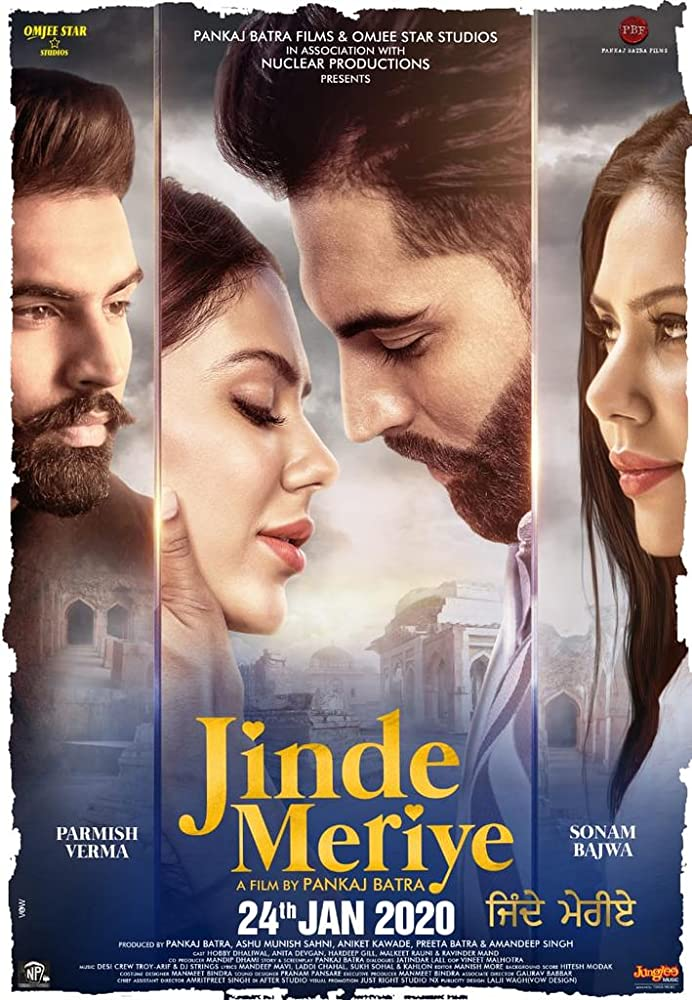 Jinde Meriye (2020) Punjabi Movie Official Trailer 1080p HDRip