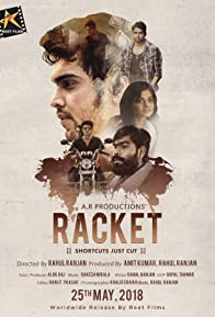Primary photo for Racket