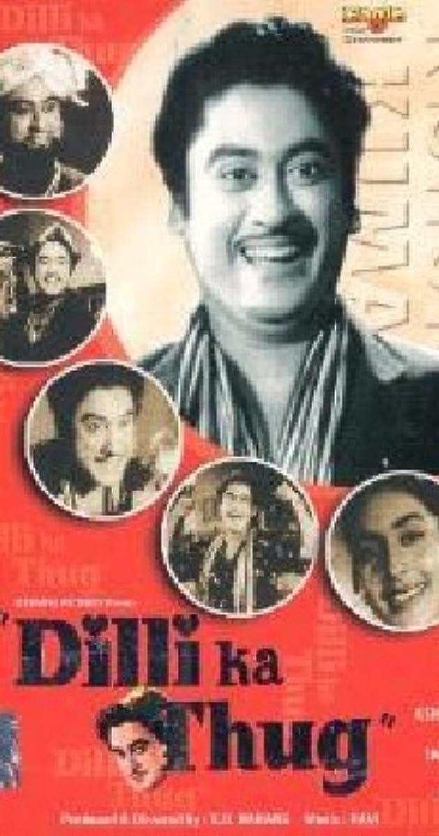 Dilli Ka Thug (1958) - IMDb