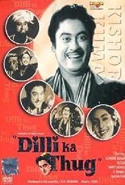 Dilli Ka Thug Poster