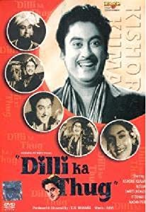Dilli Ka Thug full movie download mp4