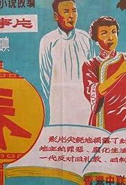 Chun Poster