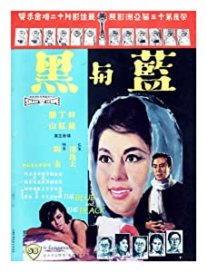 Legal unlimited movie downloads Lan yu hei (Shang) by none [720