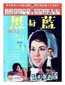 Good comedy movie to watch Lan yu hei (Shang) [1280x960]