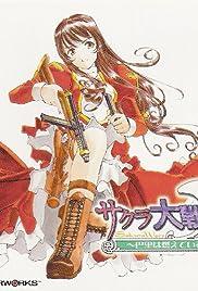 Sakura Taisen 3: Paris wa Moeteiru ka Poster
